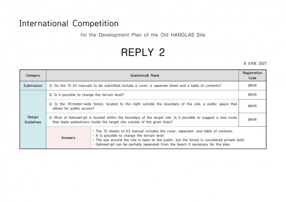 International Competition REPLY_2_1